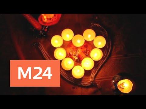 Сколько москвичи платят за любовные привороты - Москва 24