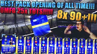 FIFA 16 BEST PACK OPENING OF ALL TIME OMFG 25 TOTS FT 8x 90+  FIFA 16 ULTIMATE TEAM DEUTSCH