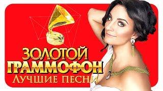 Елена Ваенга - Лучшие песни - Русское Радио ( Full HD 2017)