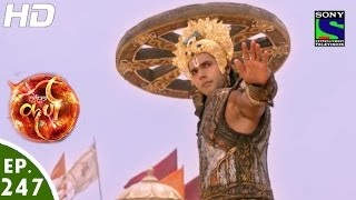 Suryaputra Karn सूर्यपुत्र कर्ण Episode 247 20th May 2018