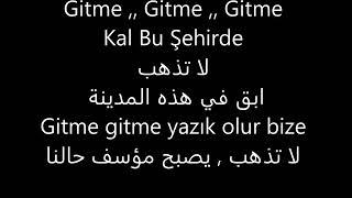 Gitme Kal Bu şehirde Sözleri - أغنية مسلسل عروس اسطنبول مترجمة