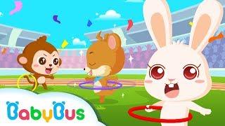 幼稚園の運動会フラフープアニメ パンダのスポーツ大会 赤ちゃんが喜ぶアニメ 動画 BabyBus
