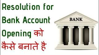 How to Make Resolution For Bank Account Opening (Template) For Startup and Business