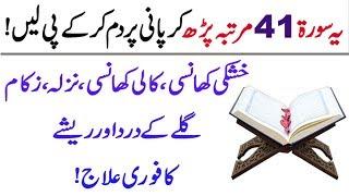 Khansi Ki Dua Videos - Bapse com