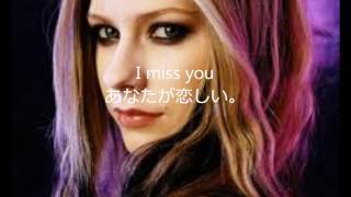 Avril Lavigne When You're Gone 和訳 (Acoustic Ver.)