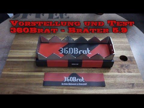 360Brat   Bräter 5.9 Vorstellung Und Test