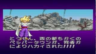 【SFC】ドラゴンボールZ 超武闘伝2【難易度スーパー】