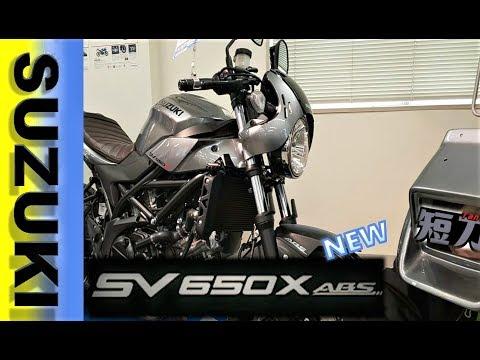 SV650/スズキ 650cc 兵庫県 モトフィールドドッカーズ神戸店(MFD神戸店)