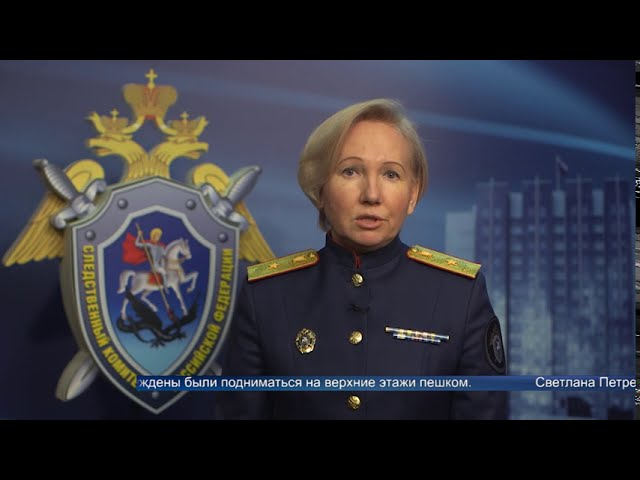 Следственный комитет арестовал депутата Заксобрания Андрея Левченко