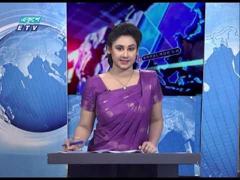 07 Pm News || সন্ধ্যা ০৭ টার সংবাদ || 09 May 2021 || ETV News