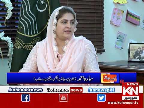 Apne Loog 21 February 2020 | Kohenoor News Pakistan