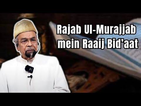 Rajab Ul-Murajjab mein Raaij Bid'aat