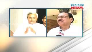 Rajya Sabha Race of Odisha