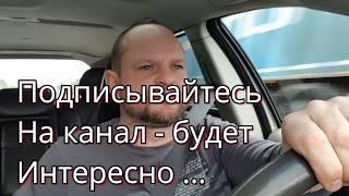 Сколько стоит пригнать авто из Европы (+38067.463.7464 Николай Тарануха)