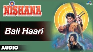 Nishana : Bali Haari Full Audio Song | Rekha, Mithun