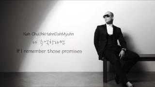 NAUL(나얼) - 바람기억 Memory Of The Wind Lyrics (English + Hangul + Romanization sub)