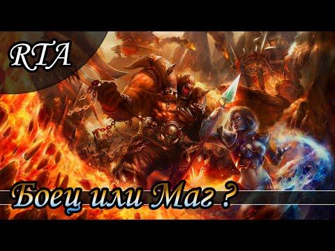 Скачать по прямой ссылке герои меча и магии 3