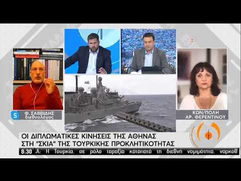 Άγκυρα | Συνάντηση Ερντογάν – Ταταρ | 27/10/2020 | ΕΡΤ