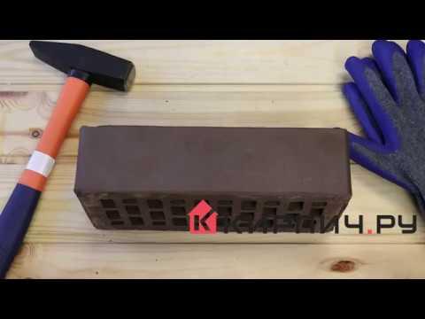 Кирпич облицовочный темно-коричневый одинарный гладкий М-175 ГКЗ – 2