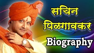 Sachin Pilgaonkar | Versatile Actor| Biography
