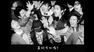 [繁中字] Super Junior - Reset
