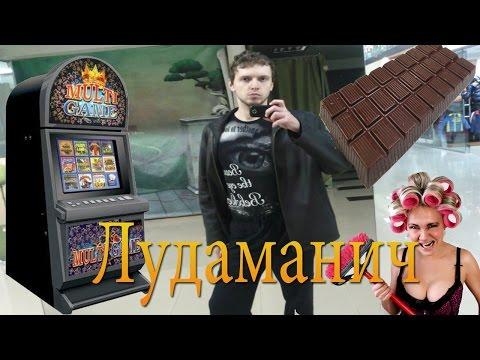 EvilArthas.Папич рассказывает секрет своего успеха в казино!True story на стриме !