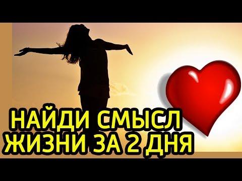 Скачать песню не торопись говорить о том что счастья в жизни нет
