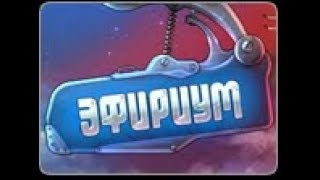 STEPIUM - проект, в котором даже новички могут зарабатывать криптовалюту эфириум