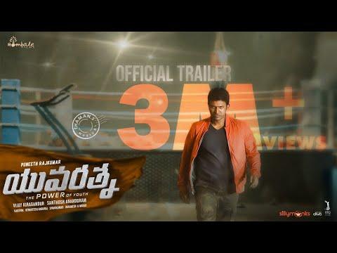 Yuvarathnaa Trailer - Telugu