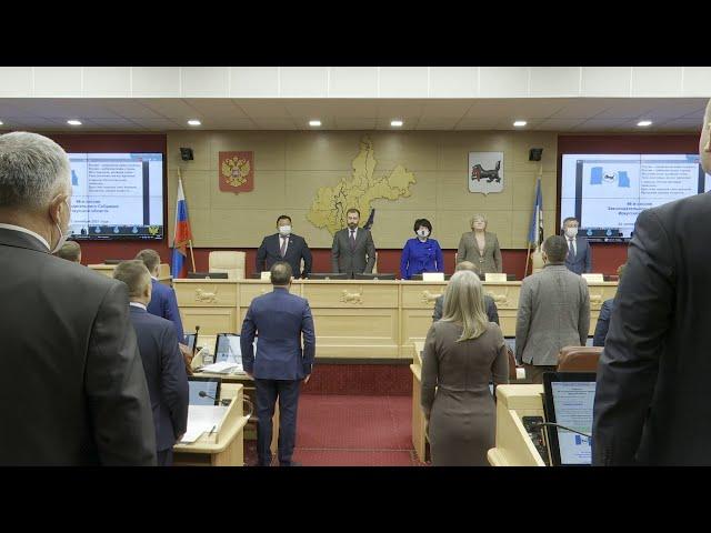 Александр Ведерников предложил создать совет по пересмотру межбюджетных отношений