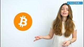 О криптовалюте и майнинге