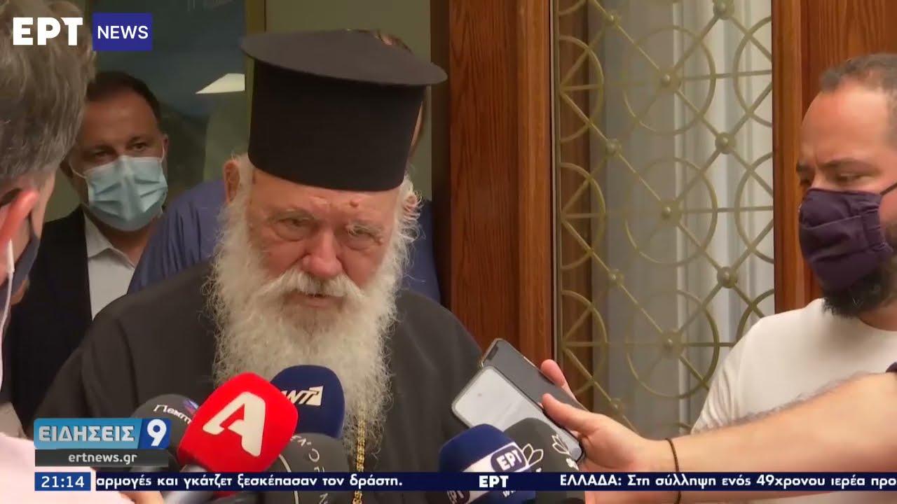 Μονή Πετράκη: Σοκάρουν οι μαρτυρίες των θυμάτων ΕΡΤ 24/06/2021