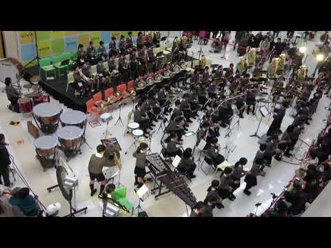 Visit スクールバンドパフォーマンス 2018.02.03 ?市川市立信篤小学校??