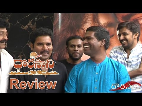 bitthiri-satthi-about-the-movie-dorasani