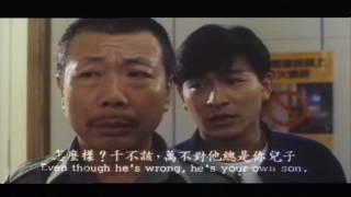 劉德華~神探父子兵1988粵語中英雙字