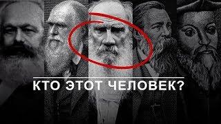 Узнают ли Льва Толстого на улицах Лондона?