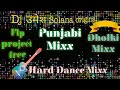 Shoot Da Order  Punjabi New Song Double Dholki Mixx jagpal Sandu Dj Umesh Solana Orginal Remix Video