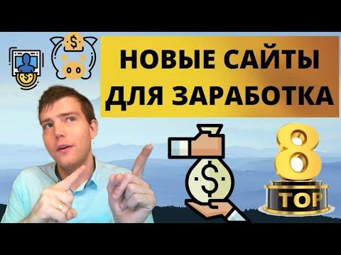 Как вывести деньги из опциона