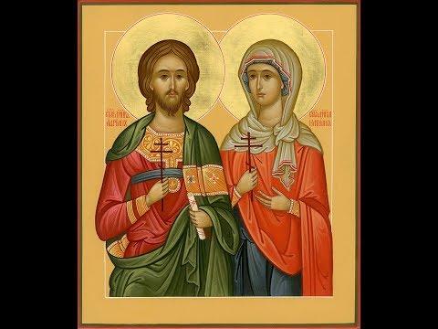 Акафист святым мученикам Адриану и Наталии 08.09