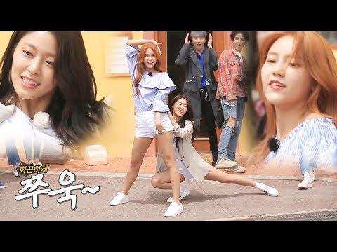 설현·혜정, 시선 강탈하는 심쿵 댄스 '빙글뱅글' 《Running Man》런닝맨 EP534 (видео)