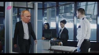 Что звенело у Владимира Путина в Сингапуре?