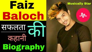 Faiz Baloch Biography In Hindi | Success Story | Lifestyle | Real Life Story | TikTok Star
