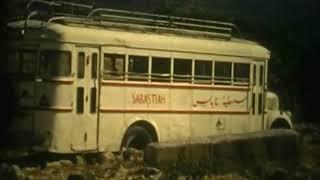טיול הקיבוץ לגדה ב- 1967(1 סרטונים)