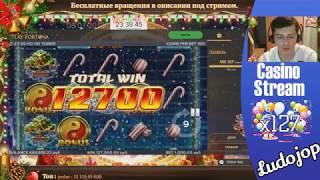 Лудовод от Лудожопа . Грабим казино по полной 2018