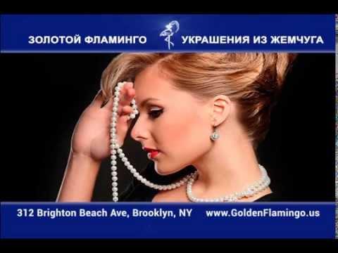 Japanese Motif Pearl and Diamond Earrings. Certified 585 (14kt) Palladium White Gold. Video Thumbnail