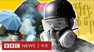 香港示威黑衣人:我是「勇武派」中的一名「和理非」- BBC News 中文