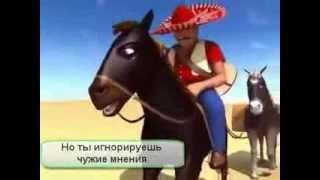Командный мульти мотиватор Зарядись на успех!!!