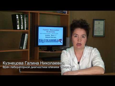 Циррозы печени пропедевтика внутренних болезней