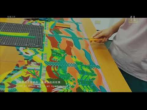 【臺南美學任意門】蕭壠國際藝術村─踏查在地、發現新鮮事