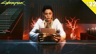 Cyberpunk 2077 - Ep 22 - Hanako Arasaka - Let's Play FR HD